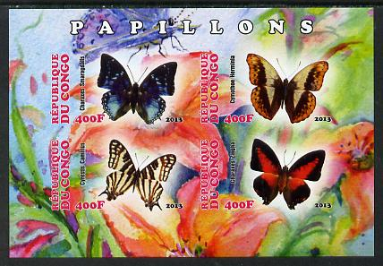 Congo 2013 Butterflies #2 imperf sheetlet containing four values unmounted mint