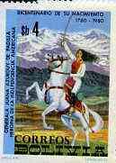 Bolivia 1980 Juana Azurduy de Padilla (Heroine) unmounted mint SG 1044*