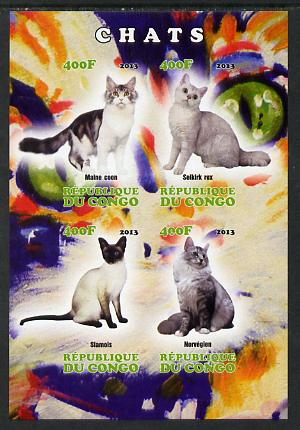 Congo 2013 Domestic Cats #1 imperf sheetlet containing four values unmounted mint