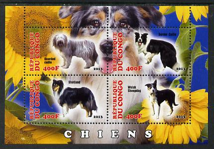Congo 2013 Dogs #1 perf sheetlet containing four values unmounted mint