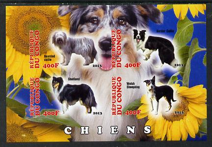 Congo 2013 Dogs #1 imperf sheetlet containing four values unmounted mint