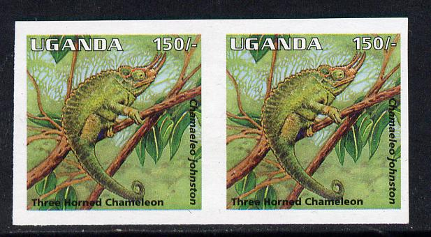 Uganda 1995-98 Reptiles - Three-Horned Chameleo 150s imperforate proof pair on gummed unwatermarked paper unmounted mint as SG 1515