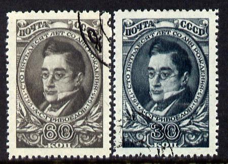 Russia 1944 Death Centenary of Krylov (fabulist) set of 2 fine cds used SG 1087-88