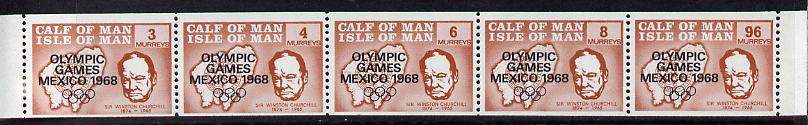 Calf of Man 1968 Olympic Games Mexico overprinted on Churchill strip set of 5 in brown with horizontal perfs omitted, unmounted mint as Rosen CA123-27