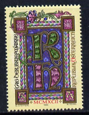 Austria 1992 Stamp Day (Letters R & H) 7s+3s unmounted mint, SG  2301