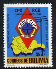 Bolivia 1979 Radio Club unmounted mint, SG 1032*