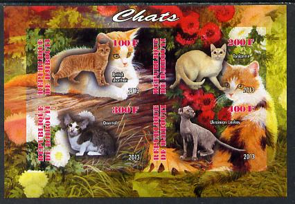 Djibouti 2013 Domestic Cats #1 imperf sheetlet containing 4 values unmounted mint