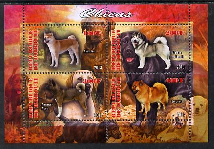 Djibouti 2013 Dogs #1 perf sheetlet containing 4 values unmounted mint