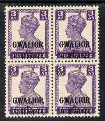 Indian States - Gwalior 1942-45 KG6 3a bright violet (typo printing) block of 4 unmounted mint SG 124a