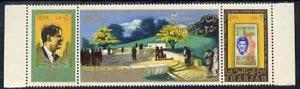 Sharjah 1967 Kennedy Memorial perf strip of 3 unmounted mint, SG 251-3