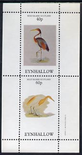 Eynhallow 1982 Herons perf  set of 2 values (40p & 60p) unmounted mint