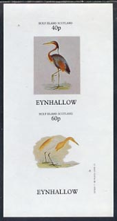 Eynhallow 1982 Herons imperf  set of 2 values (40p & 60p) unmounted mint