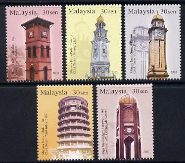 Malaysia 2003 Clock Towers - 1st series perf set of 5 unmounted mint SG 1138-42