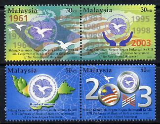 Malaysia 2003 Conference of Heads of States perf set of 4 unmounted mint SG 1116-19