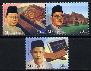 Malaysia 2002 Death Anniversary of Zainal Abidin Bin Ahmad perf set of 3 unmounted mint SG 1096-98, stamps on personalities, stamps on education