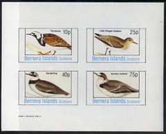 Bernera 1982 Birds #14 (Turnstone, Sanderling & Dotterels) imperf  set of 4 values (10p to 75p unmounted mint), stamps on birds