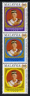 Malaysia 1999 Installation of Sultan of Selangor vertical perf strip of 3 unmounted mint SG 787-89