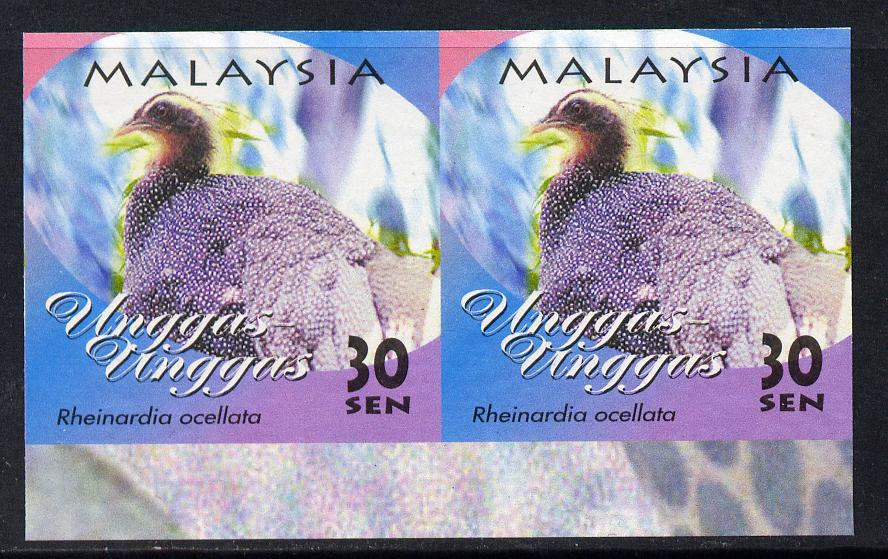 Malaysia 2000 Great Argus Pheasant 30s imperforate pair unmounted mint as SG 909