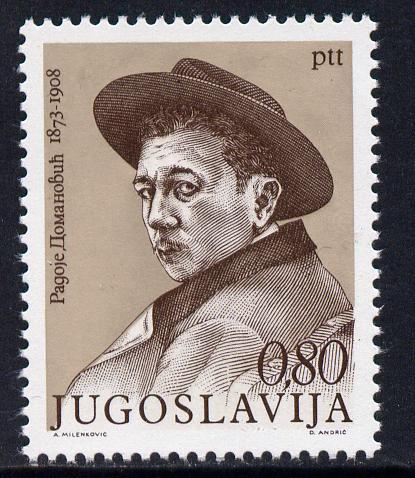 Yugoslavia 1973 Birth Centenary of Radoje Domanovic (satirist) unmounted mint, SG 1543