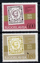 Yugoslavia 1974 Montenegro Stamp Centenary set of 2 unmounted mint, SG 1595-96