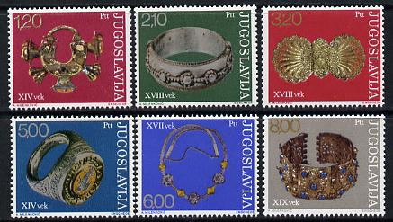 Yugoslavia 1975 Archaeological Discoveries set of 6 unmounted mint, SG 1633-38
