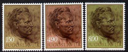Yugoslavia 1977 85th Birthday of President Tito perf set of 3 unmounted mint, SG 1772-74