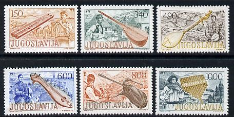 Yugoslavia 1977 Musical Instrumentso perf set of 6 unmounted mint, SG 1787-92