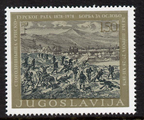 Yugoslavia 1978 Centenary of Serbo-Turkish War 1d50 unmounted mint, SG 1806