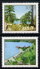 Yugoslavia 1979 Protection of the Environment perf set of 2 unmounted mint, SG 1893-94