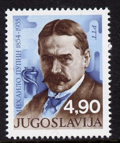 Yugoslavia 1979 125th Birth Anniversary of Mihailo Pupin (scientist) 4d90 unmounted mint, SG 1899