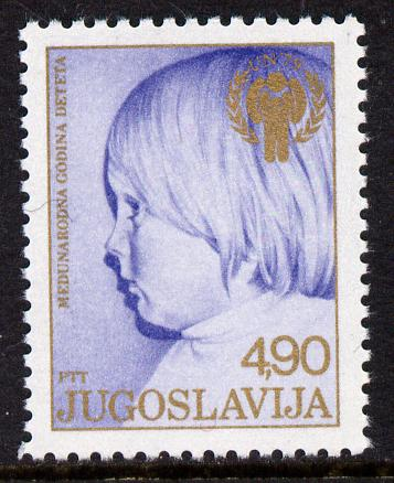 Yugoslavia 1979 International Year of the Child 4d90 unmounted mint, SG 1868