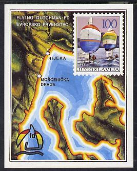 Yugoslavia 1986 Flying Dutchman Yachting Championship imperf m/sheet unmounted mint, SG MS 2309