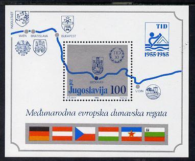 Yugoslavia 1985 30th Anniversary International European Danubian Regatta m/sheet unmounted mint, SG 2224