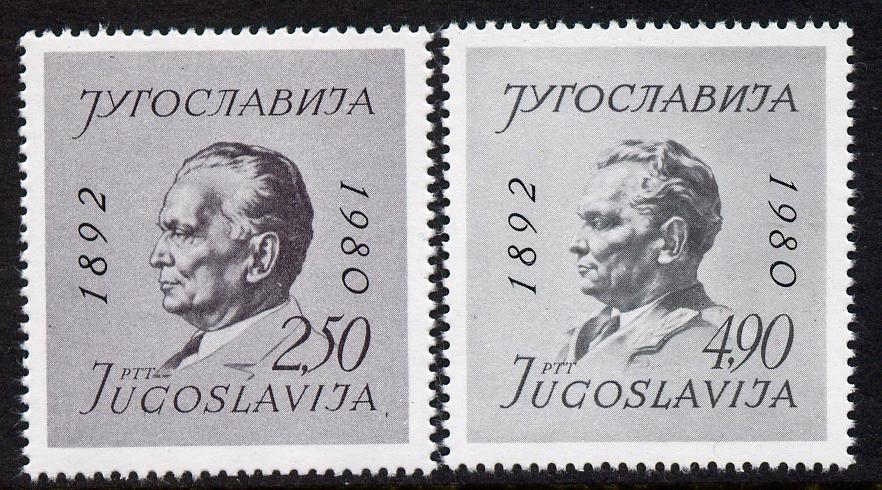 Yugoslavia 1980 Death of President Tito perf set of 2 unmounted mint, SG 1924-25