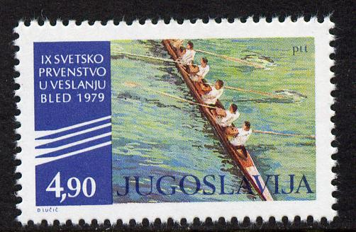 Yugoslavia 1979 World Rowing Championship 4d90 unmounted mint, SG 1887
