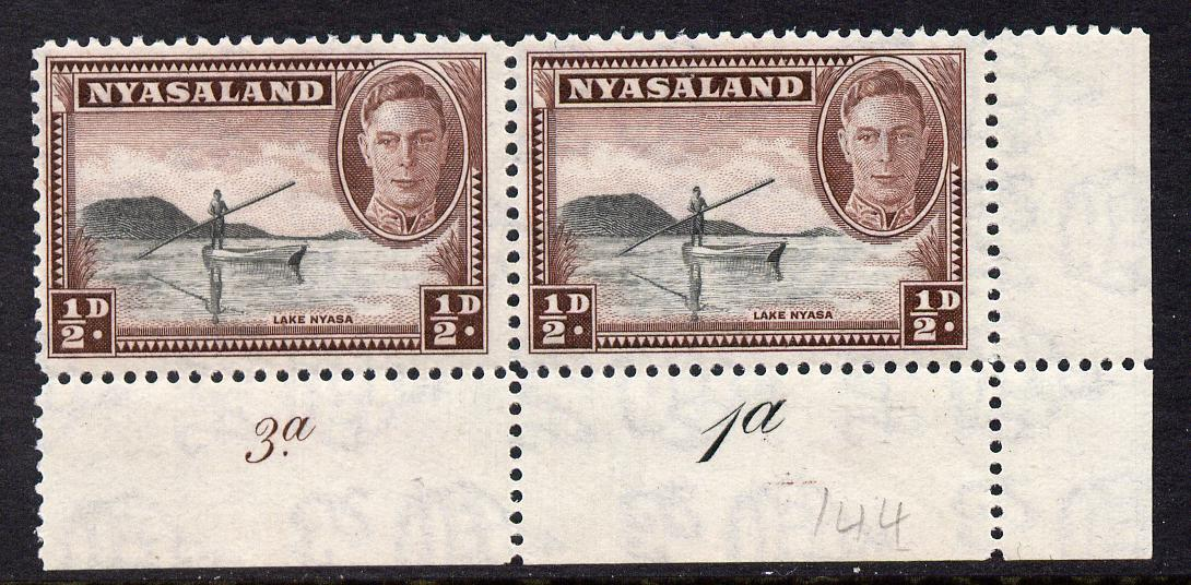 Nyasaland 1945 KG6 1/2d Lake Nyasa SE corner pair with plate no.3a-1a mounted mint, SG 144