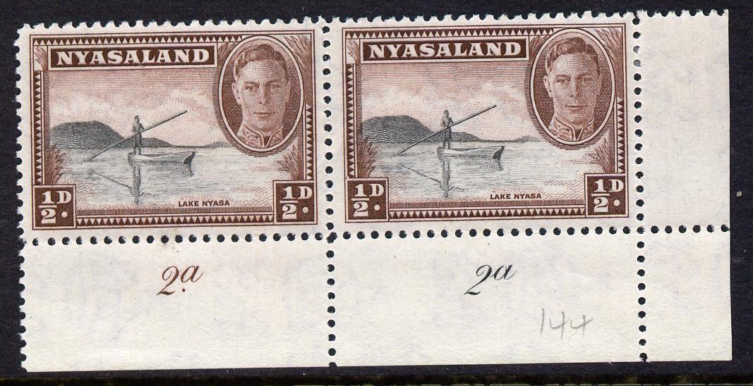 Nyasaland 1945 KG6 1/2d Lake Nyasa SE corner pair with plate no.2a-2a mounted mint, SG 144