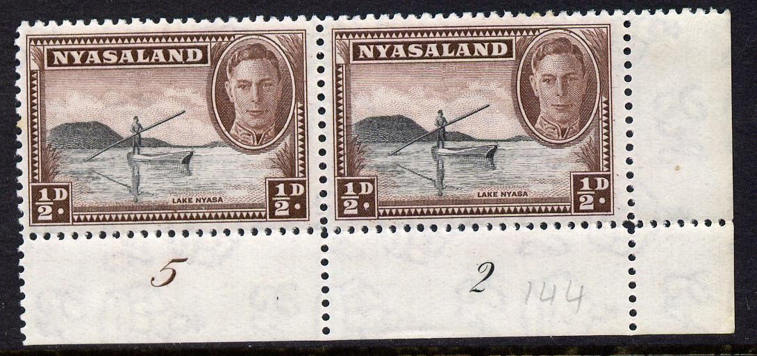 Nyasaland 1945 KG6 1/2d Lake Nyasa SE corner pair with plate no.5-2 mounted mint, SG 144