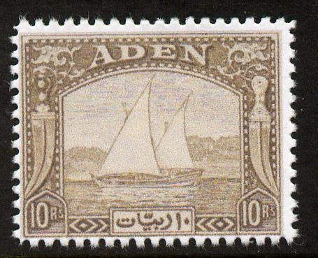 Aden 1937 Dhow 10r olive