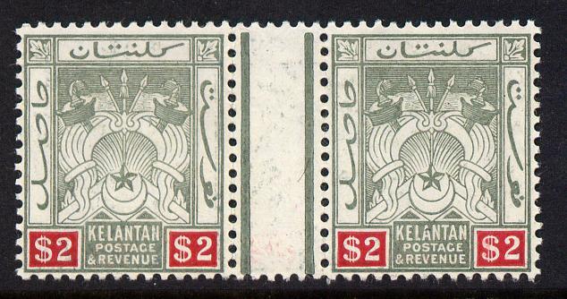 Malaya - Kelantan 1911-15 MCA $2 green & carmine inter-paneau gutter pair unmounted mint SG 10