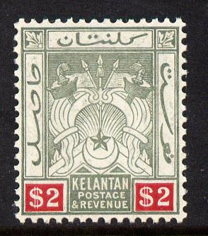 Malaya - Kelantan 1911-15 MCA $2 green & carmine unmounted mint SG 10