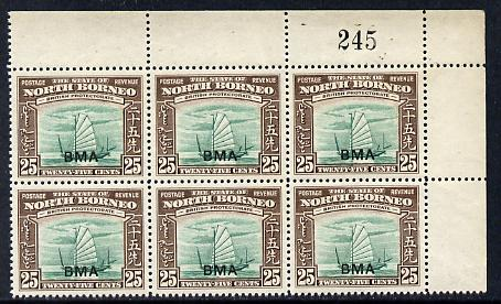 North Borneo 1945 BMA overprinted on Native Boat 25c NE corner block of 6 with sheet number unmounted mint, SG 330