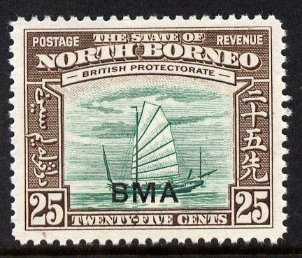 North Borneo 1945 BMA overprinted on Native Boat 25c unmounted mint, SG 330