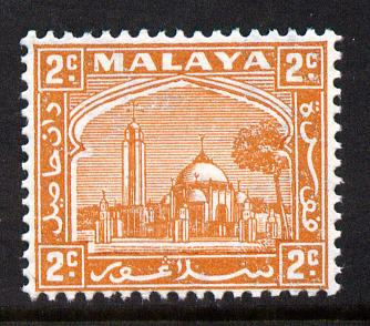 Malaya - Selangor 1935-41 Mosque 2c orange P14x14.5 unmounted mint with clean white gum and superb in all respects SG 70
