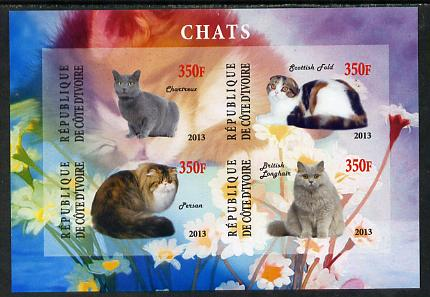 Ivory Coast 2013 Domestic Cats #2 imperf sheetlet containing 4 values unmounted mint