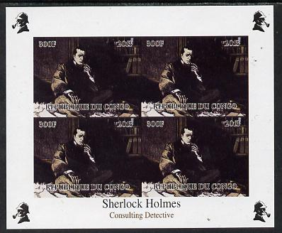 Congo 2013 Sherlock Holmes #1a imperf sheetlet containing 4 vals (top left design from sheet #1) unmounted mint. Note this item is privately produced and is offered purely on its thematic appeal, it has no postal validity