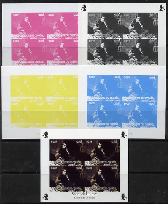 Congo 2013 Sherlock Holmes #1a sheetlet containing 4 vals (top left design from sheet #1) - the set of 5 imperf progressive colour proofs comprising the 4 basic colours plus all 4-colour composite unmounted mint