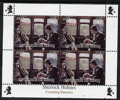 Congo 2013 Sherlock Holmes #1b perf sheetlet containing 4 vals (top right design from sheet #1) unmounted mint. Note this item is privately produced and is offered purely on its thematic appeal