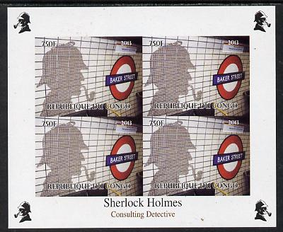 Congo 2013 Sherlock Holmes #1c imperf sheetlet containing 4 vals (lower left design from sheet #1) unmounted mint. Note this item is privately produced and is offered purely on its thematic appeal, it has no postal validity
