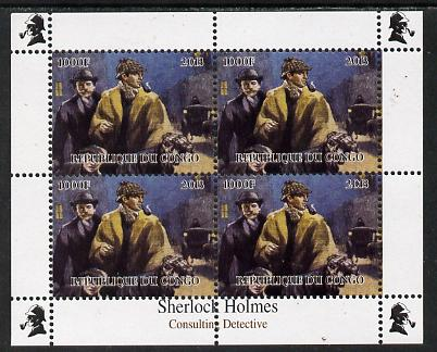 Congo 2013 Sherlock Holmes #1d perf sheetlet containing 4 vals (lower right design from sheet #1) unmounted mint. Note this item is privately produced and is offered purely on its thematic appeal